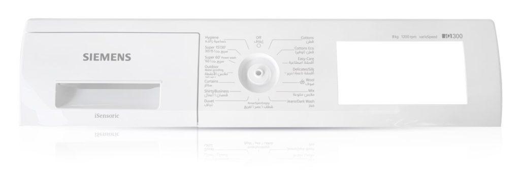 Immagine1-1024x356-1 Лазерная маркировка также заполонила сферу производства бытовой техники – проект POLARIS