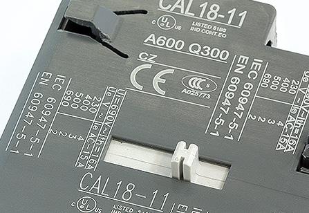 SchiumaturaNew Лазерная маркировка пластмасс
