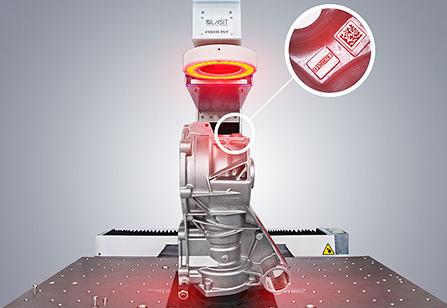 SistemaDivisione-landing Преимущества лазерной маркировки для прослеживаемости
