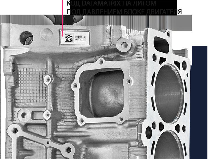 russo-motore LASIT на выставке МЕТАЛЛООБРАБОТКА 2021