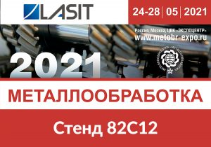 NEWS-FIERARU-300x210 Eventi