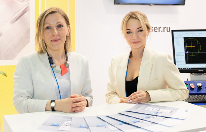 TEAM-RUSSIA Assistenza